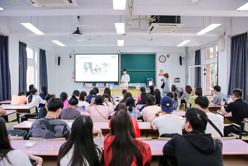 Sukin China University Campaign.jpg