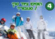 ציוד סקי בנסקו