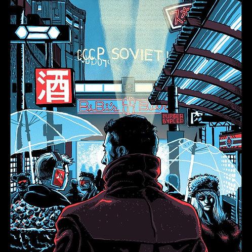Blade Runner 2049 signed silkscreen print, Nakatomi, detail, Ryan Gosling, sci fi film art