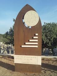 Puerta en homenaje a Ramón Llull en el c