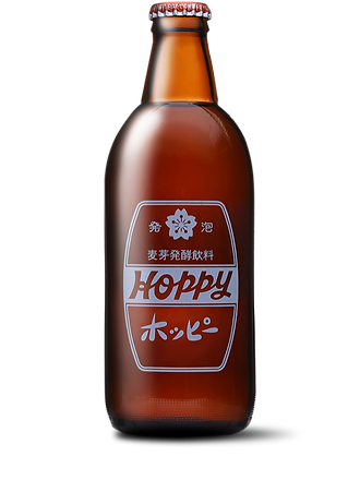 img-products-hoppy-hoppy.png