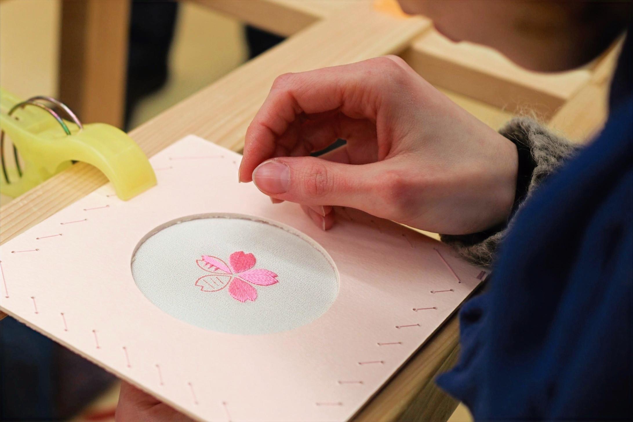 Nagasaki Embroidery Sewing Workshop