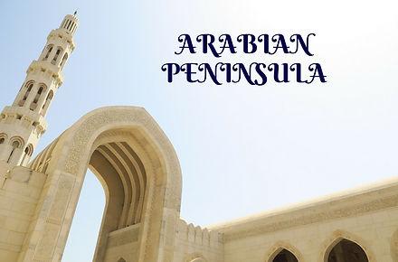 Travel Arabian Peninsula, Arabic Countries, Oman, Muscat