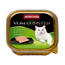 봄파인스텐 중성화 고양이용 캔 칠면조