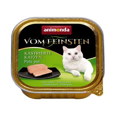애니몬다 봄파인스텐 중성화 고양이용 캔 칠면조.jpg