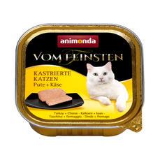 봄파인스텐 중성화 고양이용 캔 칠면조+치즈