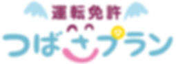 tubasa_tate_big.jpg