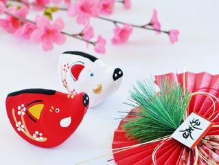 謹んで新春の祝詞を申し上げます。