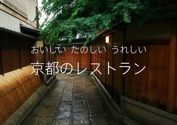 企画書VI京都_02.jpg