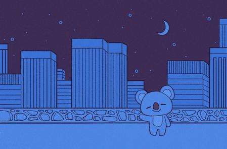 Koya: City
