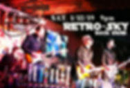 retroskyrockband live sunsettavern 11219