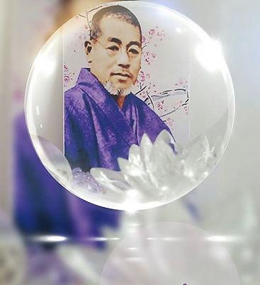 Mesre Mikao Usui