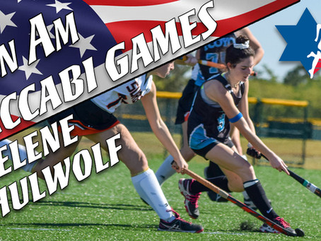 Schulwolf to participate in the Maccabi Games