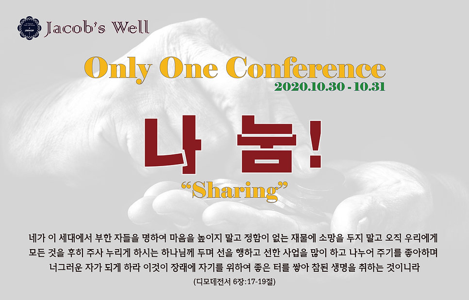 Olny one-#9-3.jpg