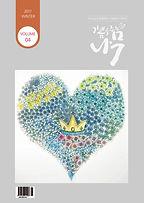 magazine_4.jpg