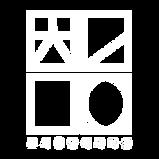 로고-3-희색.png