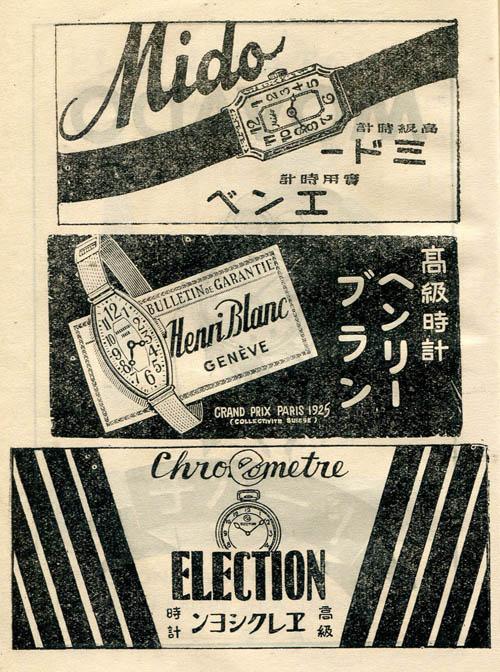 H. BLANC est. 1898