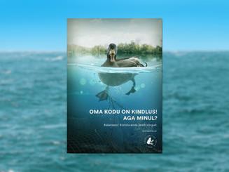 Ad campaign concept ELS