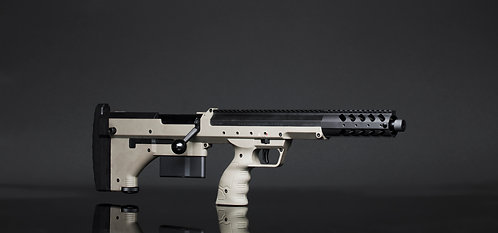 Silverback SRS-A1 16 Pouces Pull FDE