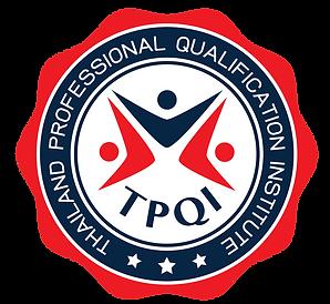 Logo_สถาบันคุณวุฒิวิชาชีพ_(องค์การมหาชน)