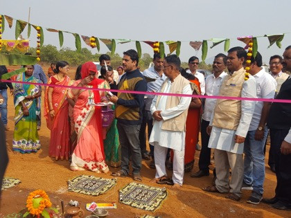 Ceremony for the laying of the foundation stone