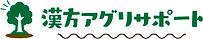 site-logoのコピー.jpg