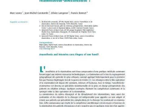 Anesthésiste-réanimateur ou Réanimateur-anesthésiste ?
