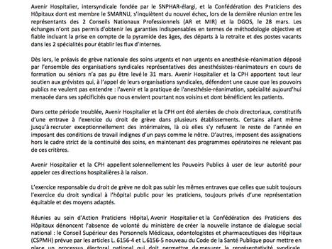 La grève des Anesthésistes-Réanimateurs fait l'unanimité !