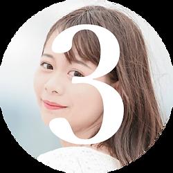 中島サムネ3.png