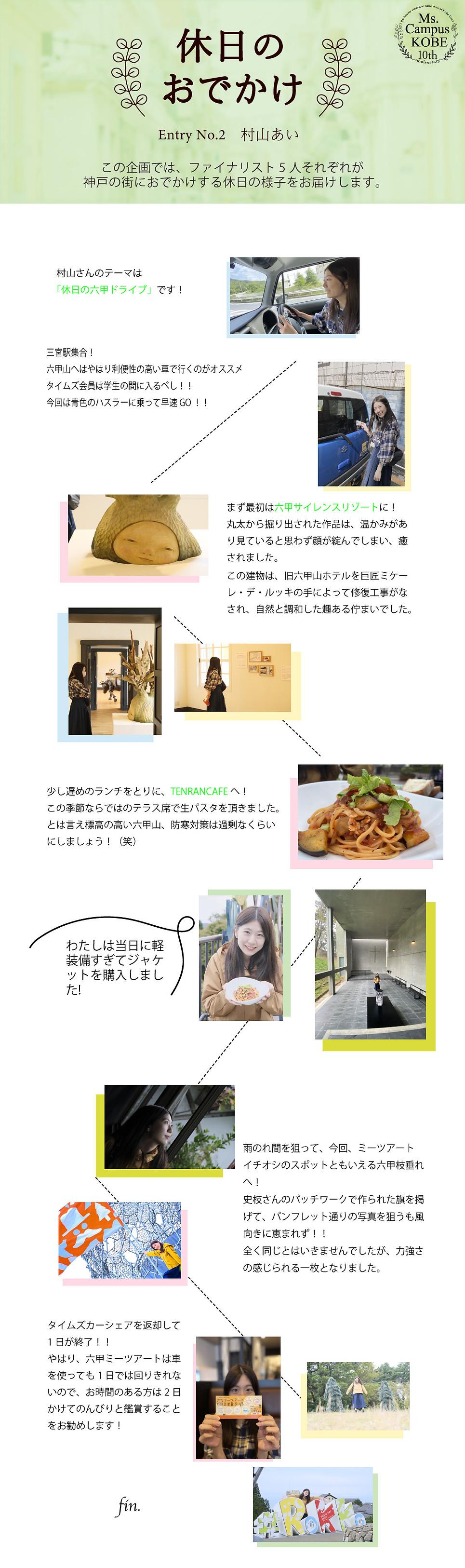 企画no.2.jpg