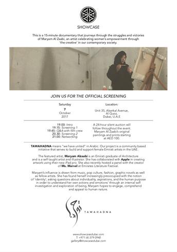 Tawahadna Private Screening 2017
