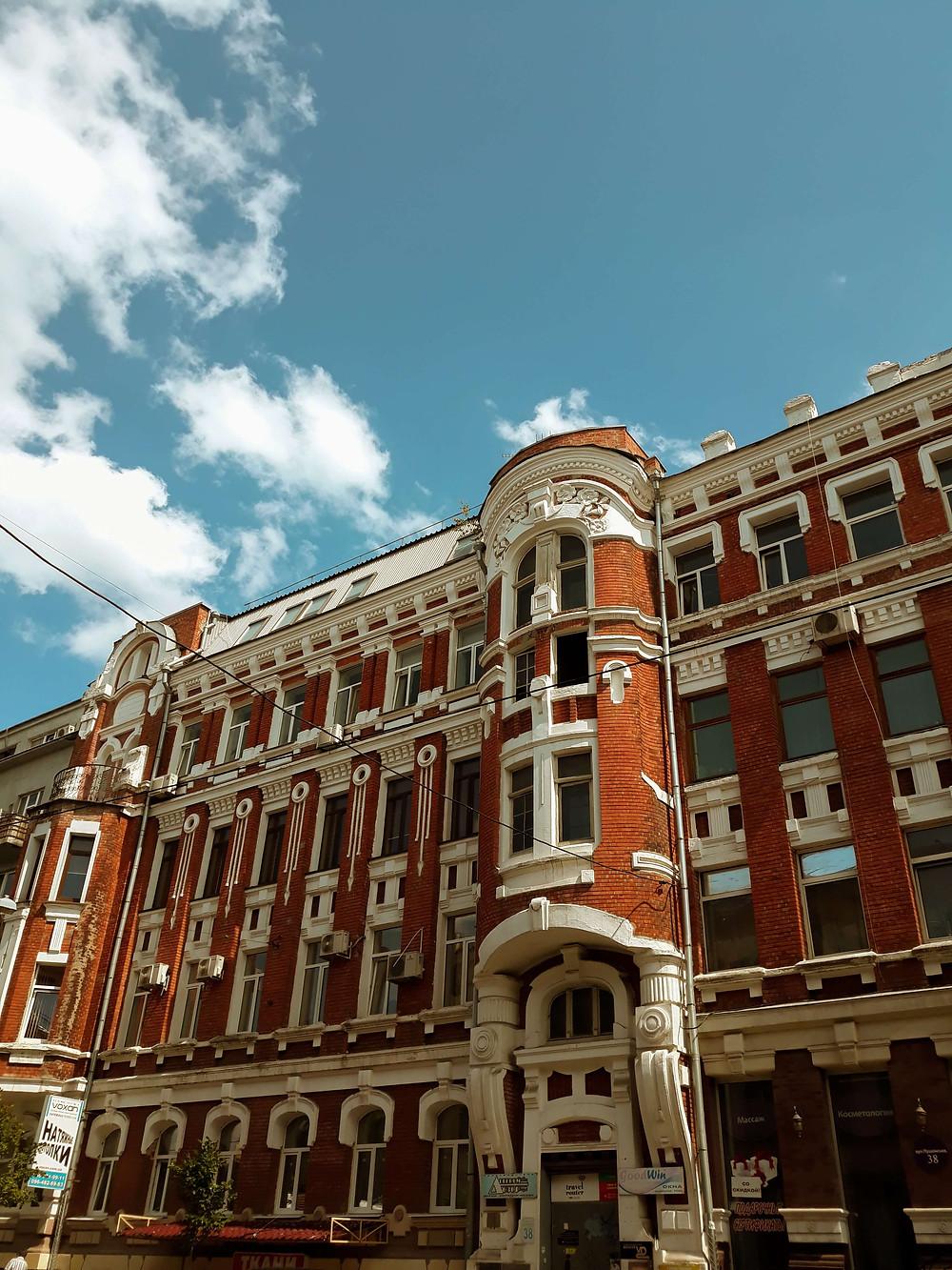 изображение для статьи посвященной поддержки ОСМД в Харькове