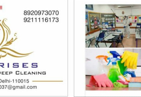 UV enterprises client of Filing and Solutions