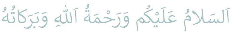 Assalaamu alaikum in Arabic
