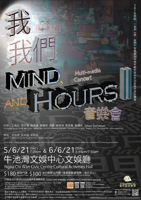 Mind&Hours_Photoshop_v15_A4_20210511.jpg