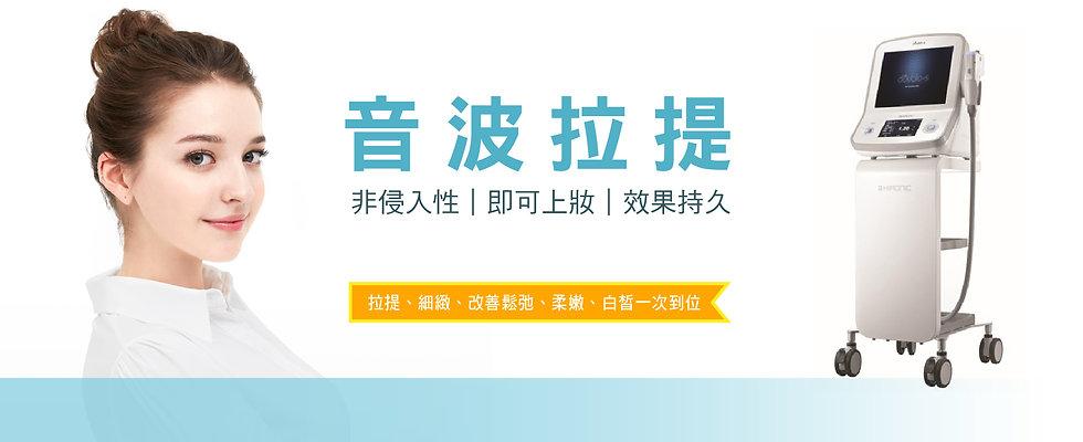 音波Banner-01.jpg