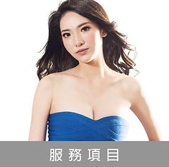 2019.03.15 首頁小圖-01.png