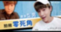2018.09 孫聖宇 套版-04.jpg