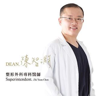 整形外科專科醫師(陳院長)-01.jpg