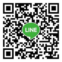 診所官方LINE_.png