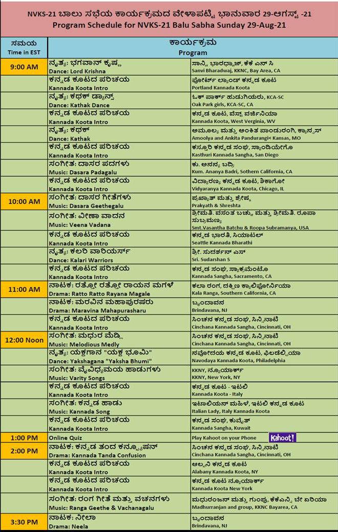 Sunday_Balu_Sabha.JPG