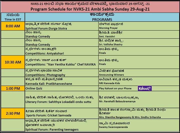 Sunday_Ambi_Sabha.JPG