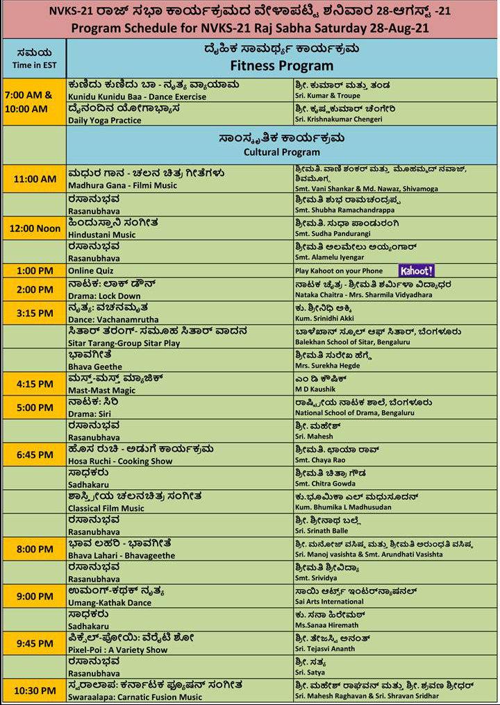 Saturday_Raj_Sabha.JPG