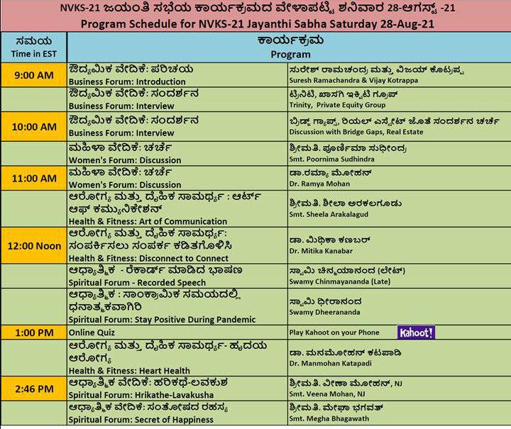 Saturday_Jayanti_Sabha.JPG