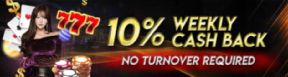 Cash-back-10%.jpg