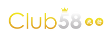Club58 Logo Chinese.png