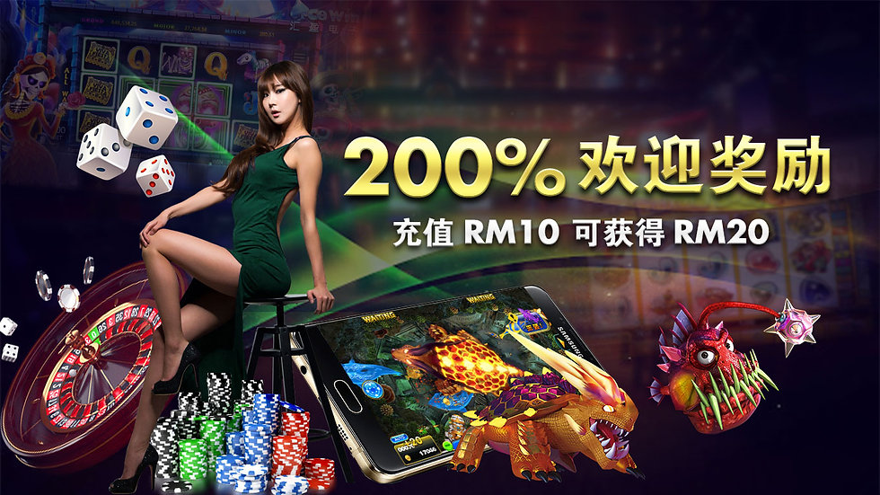 200%-welcome-bonus-(CN).jpg