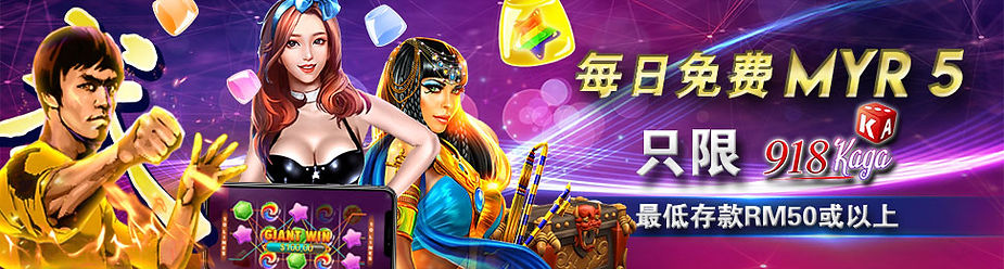 Free-RM5-daily-(CN)promo.jpg
