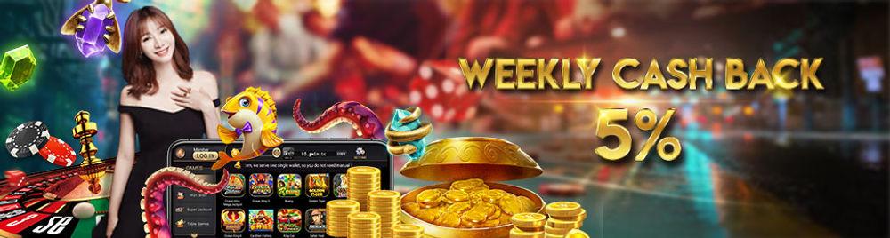 Weekly-rebate (1).jpg