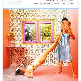 Art Edit Magazine